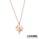 Z.MO鈦鋼屋 白鋼項鍊 玫瑰金楓葉造型鎖骨鏈 甜美風格 簡約鎖骨鏈 單條價【AKS1564】