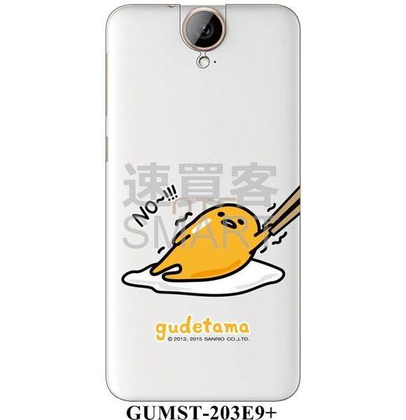 蛋黃哥 正版授權 HTC E9Plus -DIY 快速包膜 第2代