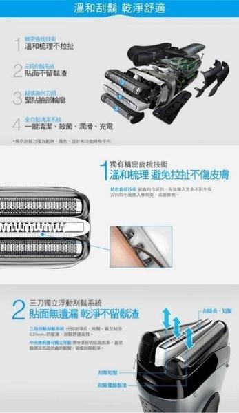 【信源】德國百靈新Series 3三鋒系列電鬍刀3050cc-黑灰