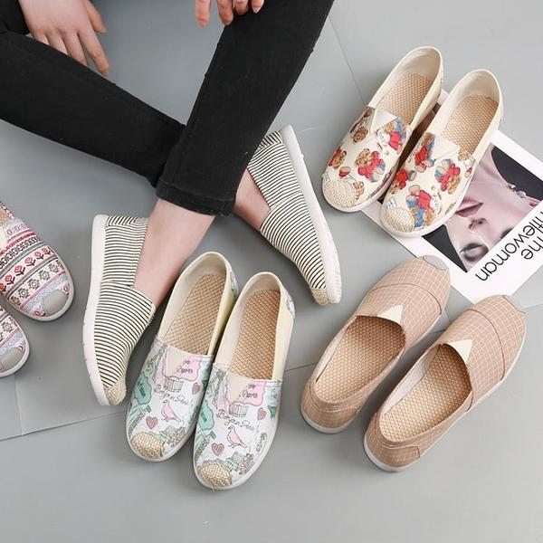 平底鞋布鞋女春季新款平底透氣小帆布一腳蹬懶人上班軟底單鞋晴天時尚