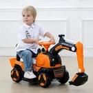 電動挖掘機 兒童挖掘機可坐人超大號可騎充電挖土機工程車勾機男孩TW【快速出貨八折鉅惠】