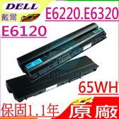 DELL電池(原廠)-戴爾電池 LATITUDE E6120,E6220,E6320,FRROG,K4CP5,KJ321,X57F1,312-1242,FRR0G