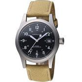 Hamilton漢米爾頓卡其野戰系列軍事機械錶  H69439933