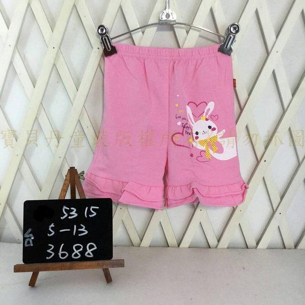 ☆╮寶貝丹童裝╭☆ 台灣製造 可愛 兔子 圖案 透氣 舒適 女童 上衣+小褲 短袖 套裝 新款 ☆