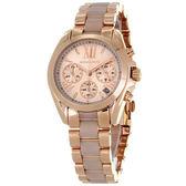 【蟹老闆】Michael Kors 玫瑰金 壓克力錶帶 現貨 MK6066 (預購)