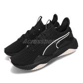 Puma 訓練鞋 Defy Wns 黑 白 女鞋 運動鞋 襪套式 【PUMP306】 19094920