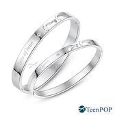 情侶手環 ATeenPOP 西德鋼手環 愛的足跡 對手環 單個價格 銀色款 情人節禮物 聖誕禮物