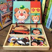 出口歐洲 小紅書推薦 兒童早教拼圖磁鐵書 情景磁力貼拼拼樂玩具   LannaS