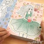 塗色畫本小公主女孩涂色書 兒童畫畫本涂鴉填色繪本美少女繪畫冊3-5-6-8歲 小天使