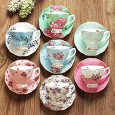 骨瓷家用咖啡杯歐式杯碟套裝英式花茶下午茶茶具杯子陶瓷帶勺禮盒 年貨慶典 限時鉅惠