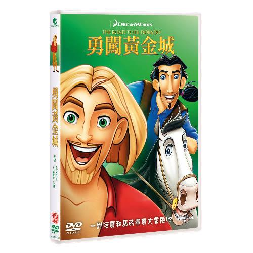 勇闖黃金城 (DVD)The Road to El Dorado (DVD)