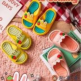 兒童拖鞋夏女童卡通可愛親子拖鞋室內防滑浴室寶寶涼拖【淘夢屋】