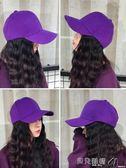 鴨舌帽帽子女夏天鴨舌帽韓版百搭防曬學生休閒紫色太陽遮陽夏棒球帽 貝兒鞋櫃