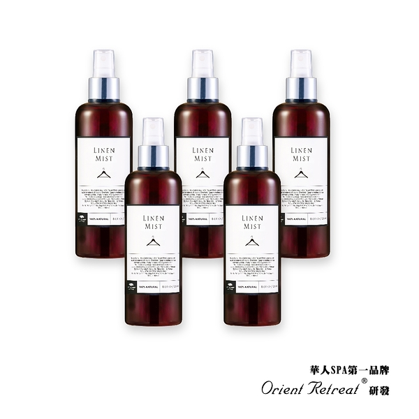【Orient Retreat登琪爾】衣物經典香氛噴霧 Linen Mist 250mlx5入 防疫淨化