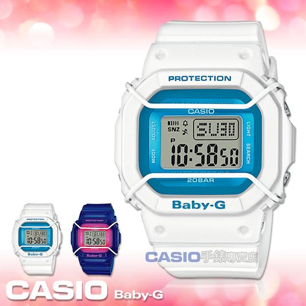 CASIO 卡西歐 手錶專賣店   BABY-G BGD-501FS-7D 電子女錶 樹脂錶帶 粉 防水200米 BGD-501FS