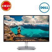 DELL 戴爾 S2718H 顯示器 27吋 1920x1080 VGA/HDMI1.4 IPS 公司貨