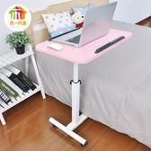 電腦桌懶人筆記本電腦桌床上用 家用床上電腦桌床邊桌小書桌子 NMS