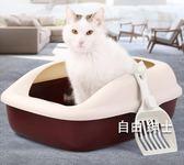 貓砂盆半封閉特大號貓廁所貓屎盆子貓盆拉屎貓沙盆開放式貓咪用品(七夕禮物)WY