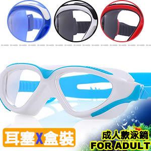 抗紫外線成人男女泳鏡兒童游泳眼鏡連體耳塞防霧戲水矽膠泳鏡抗UV游泳鏡水上活動玩水哪裡買