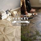 木紋磚 工業風地墊 房間用 塑料地卷 「1米起訂購」