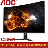 AOC C32G1 32型曲面電競螢幕