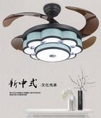 吊扇燈-現代新中式隱形風扇燈餐廳吊扇燈書房風扇吊燈臥室客廳電風扇吊燈 交換禮物YXS