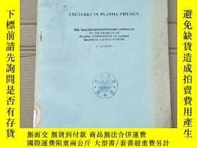 二手書博民逛書店lectures罕見in plasma physics(P2187)Y173412