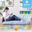 【好物良品】日本冷感科技透氣吸汗水洗沙發墊 沙發涼墊_單人座冷感藍