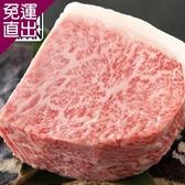 勝崎生鮮 日本A4純種黑毛和牛厚切牛排2片組 (350公克±10%/1片)【免運直出】