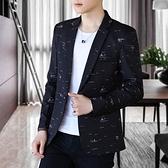 春夏小西裝男士外套單西西服青年韓版修身休閒潮流小西服上衣單件 雙十二全館免運