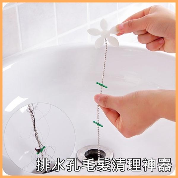 [拉拉百貨] 神奇毛髮清理神器 小花排水管清理器 水槽清理器 疏通器 水管阻塞 廚房 浴室