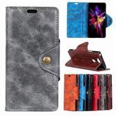 SONY XZ3 XA2 Plus XA2 Ultra 銅釦牛紋 手機皮套 插卡 支架 皮套 保護套