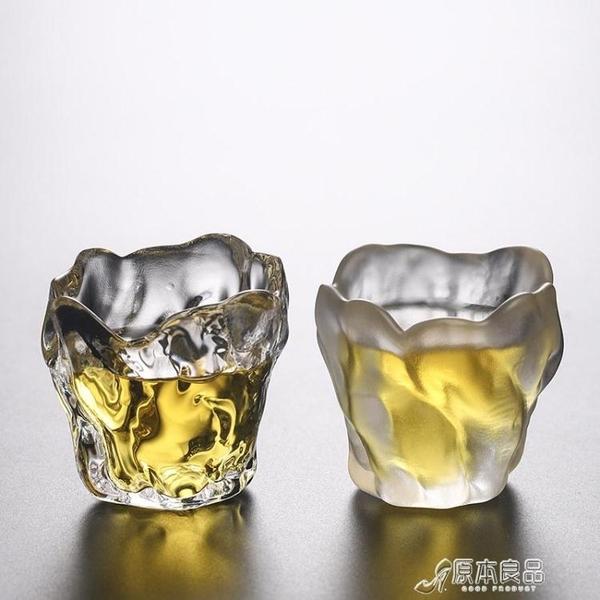 泡茶杯 錢金晶日式加厚琉璃品茗杯個人杯迷你【618特惠】
