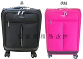 ~雪黛屋~18NINO81 17+24+28拉桿箱商務型可加大台灣製造品質保證360度雙飛機輪靈活旋轉輕量型U8529