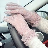 女士分指蕾絲短款防曬手套薄