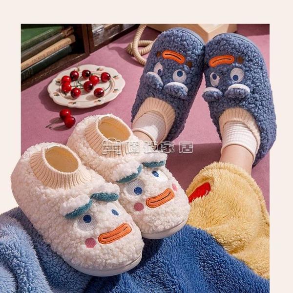 卡通棉拖鞋女冬季包跟苦笑臉情侶外穿學生宿舍家居防滑加絨保暖鞋