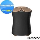 有現貨 SONY新力索尼 頂級無線藍牙揚聲器 SRS-RA5000 公司貨 保固一年