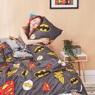 床包 / 雙人加大【DC正義聯盟】含兩件枕套 100%精梳棉 戀家小舖台灣製AAS301