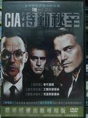 挖寶二手片-M12-007-正版DVD*電影【CIA特勤秘辛】-麥可基頓*艾爾菲摩里納*克里斯歐唐納