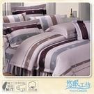 【悠眠工坊】星空夜語(紫色)雙人四件式兩用被床包組 / BY-3A04-GY_D05