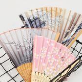 (交換禮物)中國風扇子折扇夏天日式折扇可愛女季扇子和風跳舞蹈折疊扇