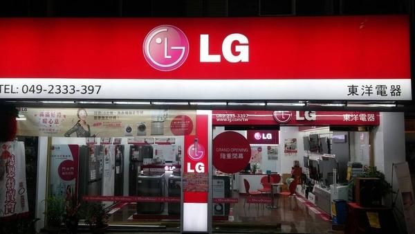 *****東洋數位家電***** LG WiFi滾筒洗衣機(蒸洗脫烘) 典雅銀 / 18公斤 WD-S18VCD