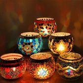 燭台歐式 浪漫燭光晚餐婚慶玻璃蠟燭台燈擺件 創意酒吧 家居