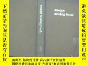 二手書博民逛書店英文書罕見SINGER SEWING BOOK (大16開精裝)