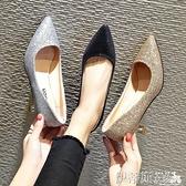 宴會鞋金色高跟鞋女貓跟低跟3cm伴娘禮服銀色亮片百搭細跟宴會水晶單鞋 伊蒂斯 交換禮物女裝