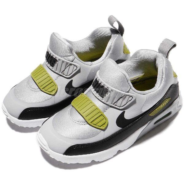 Nike 復古慢跑鞋 Air Max Tiny 90 TD 灰 黃 白 免綁鞋帶 氣墊 休閒鞋 童鞋 小童鞋【PUMP306】 881924-004
