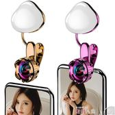 廣角鏡頭廣角手機鏡頭通用單反直播補光燈美顏嫩膚手機微距攝像頭外置高清拍照 數碼人生