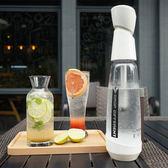 4度家用氣泡水機商用自製飲料汽水氣泡機碳酸水蘇打水機  優家小鋪