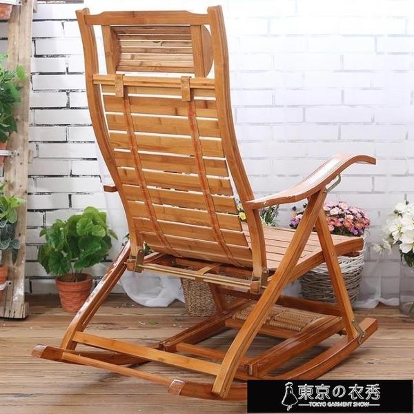 搖椅 折疊躺椅成年人竹搖椅家用午睡椅涼椅老人休閒逍遙椅實木靠背椅【快速出貨】