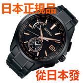 免運費 日本正規貨 SEIKO BRIGHTZ 太陽能無線電鐘 男士手錶 SAGA293